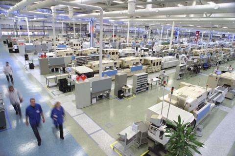 Εργοστάσιο