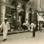 Sisters Street, Alexandria, Egypt, 1941.