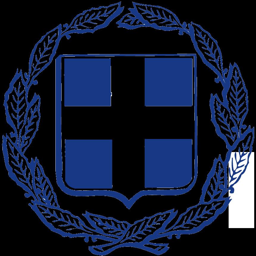 Λογότυπο Ελλάδας