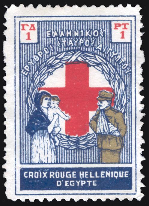 ΕΛΛΗΝΙΚΟΣ ΕΡΥΘΡΟΣ ΣΤΑΥΡΟΣ ΑΙΓΥΠΤΟΥ 1924