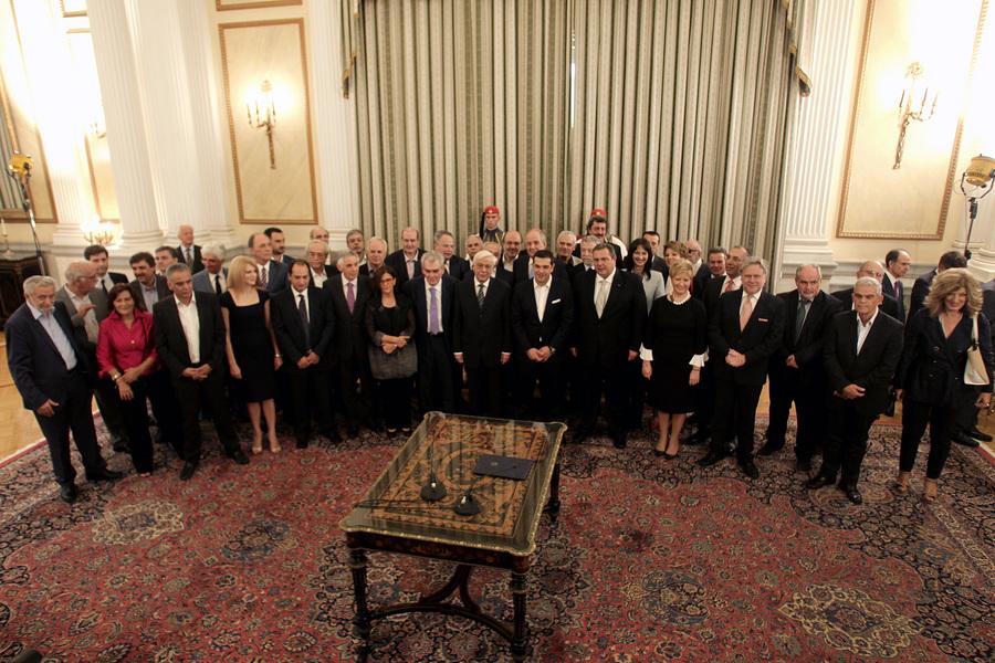 Ελληνική Κυβέρνηση
