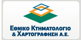 Λογότυπο ΕΚΧΑ