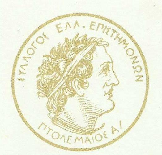 Λογότυπο Πτολεμαίος
