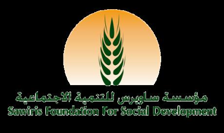Sawiris_Foundation_Logo