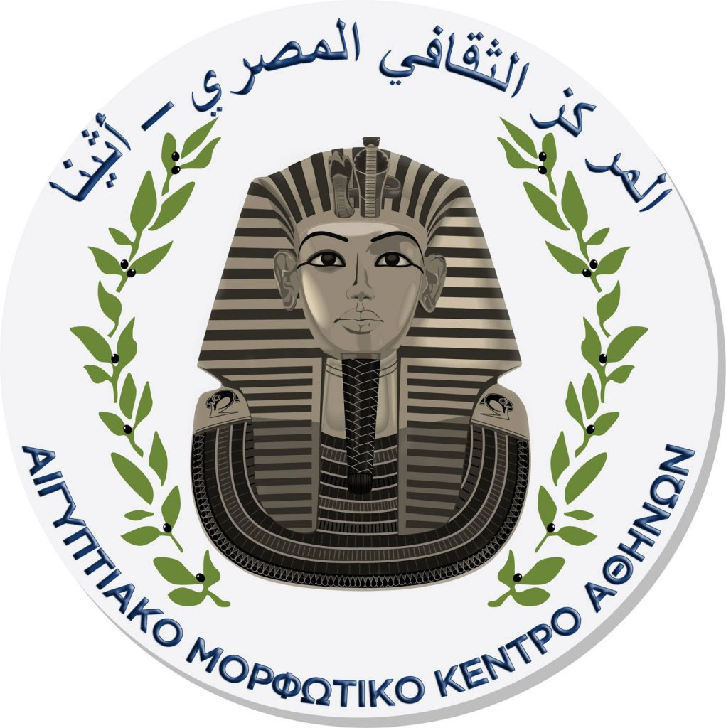 Μορφωτικό κέντρο Αιγύπτου λογότυπο