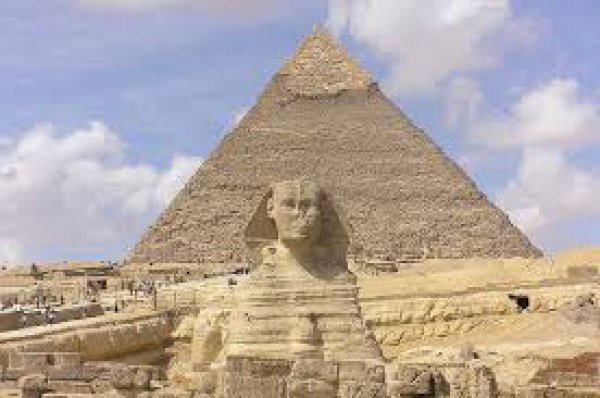 Αίγυπτος